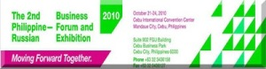 Philippine Russian Business Forum and Exhibition (PRBFEx)